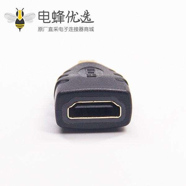 HDMI A型母头转HDMI D型公头高清转换接头