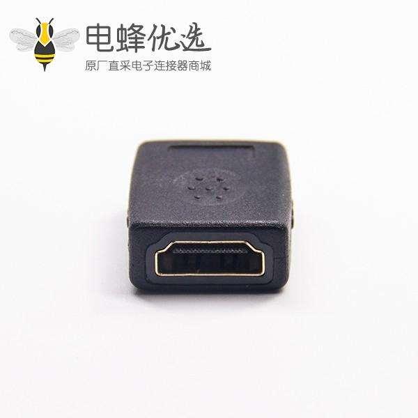 HDMI转接器公转母HDMI 1.3高清转换器