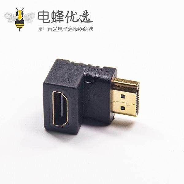 HDMI90度转换器公转母黑色胶壳