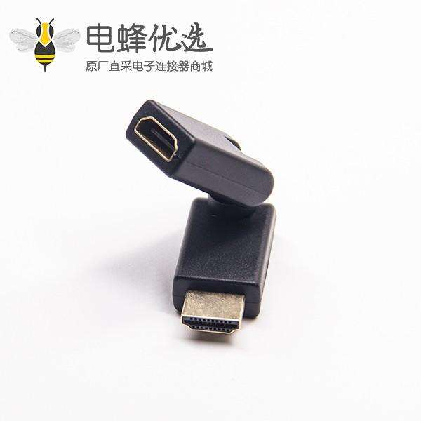 HDMI公母转换器90度可弯折高清转换设备