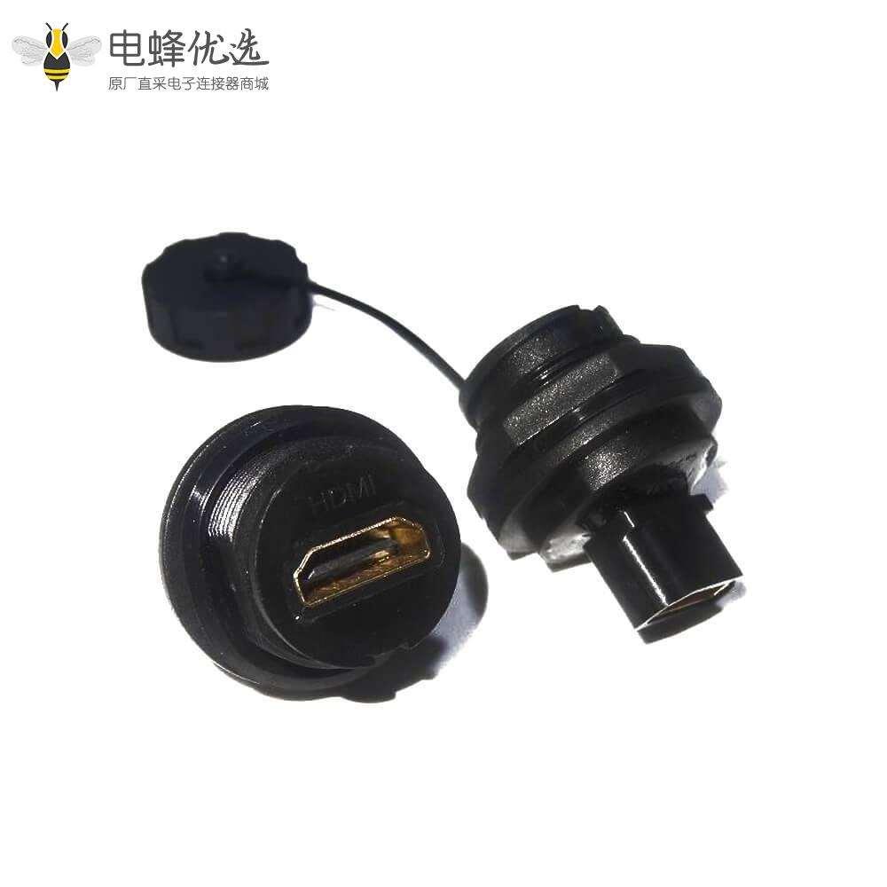 HDMI 转接头Type A母19芯转母直式插座前锁板镀金防水转接头防水转接器