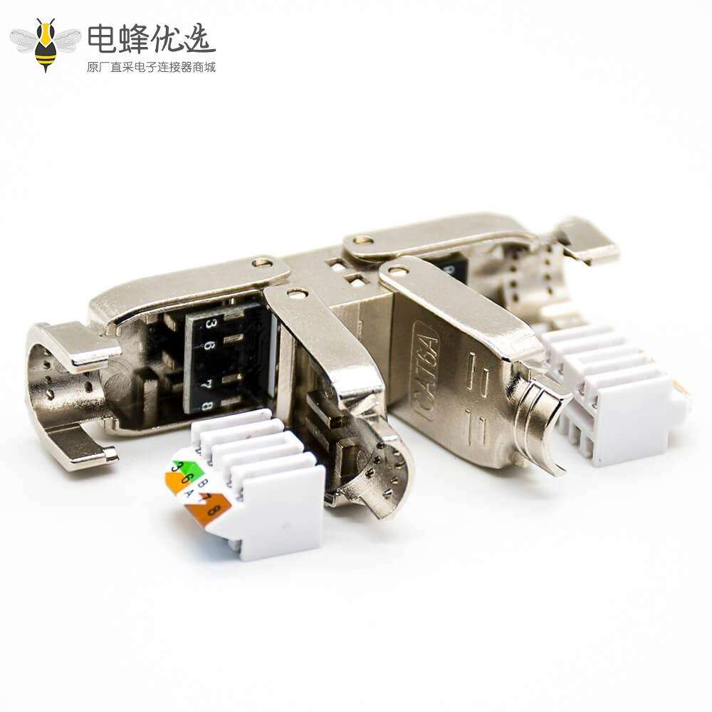 RJ45对接头超六类8p8c带屏蔽免工具模块化连接器