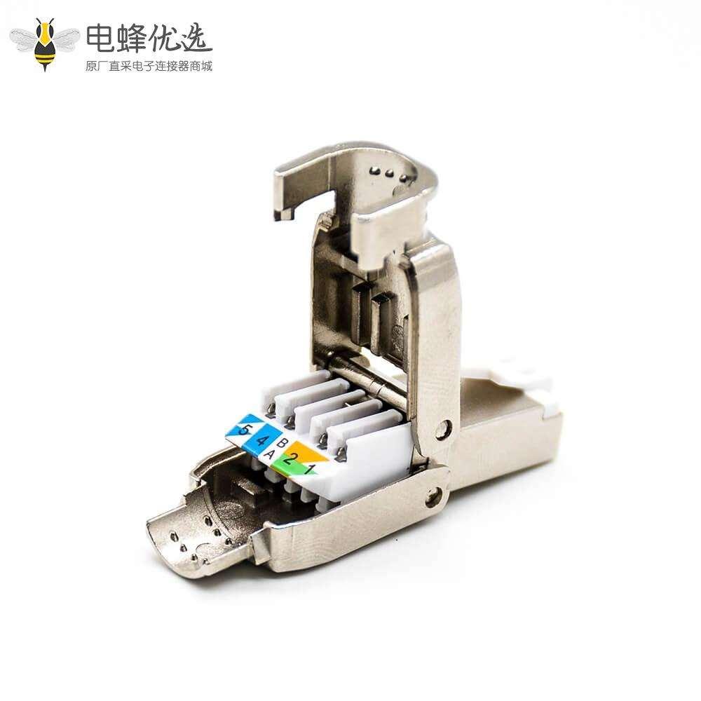 RJ45型网线插头直式8芯免打水晶头超六类带屏蔽