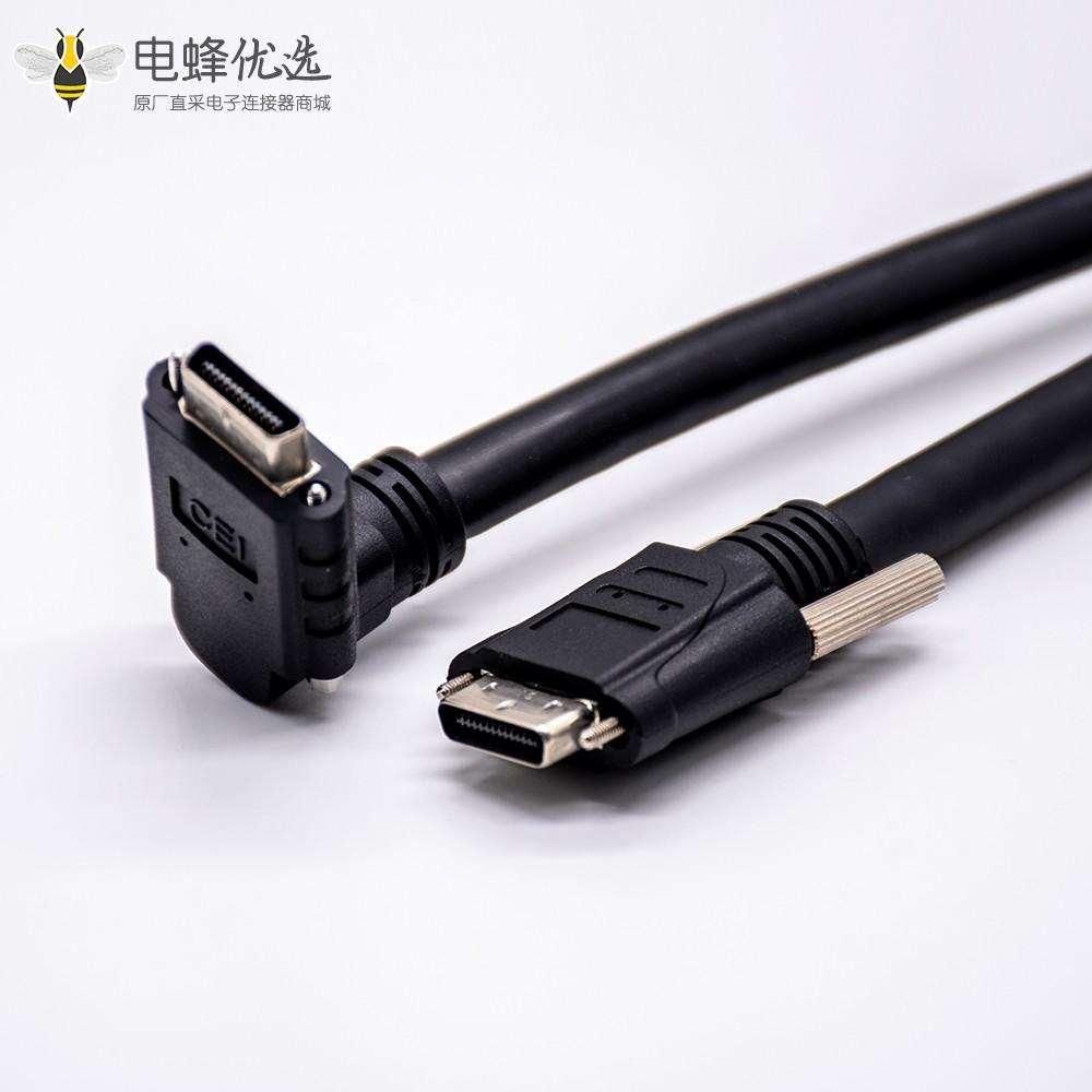 VHDCI公头转弯式公头26针注塑电缆1/2/3M