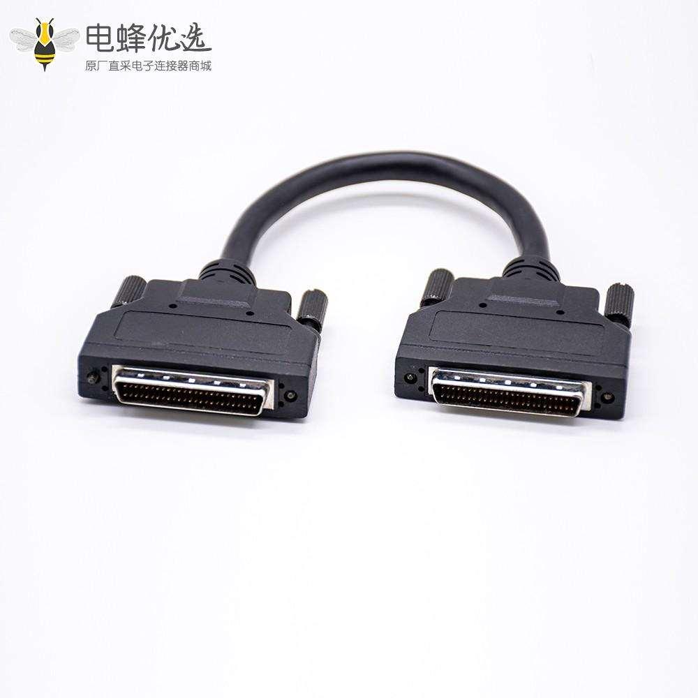 50针SCSI电缆公头转公头直式注塑电缆0.2米