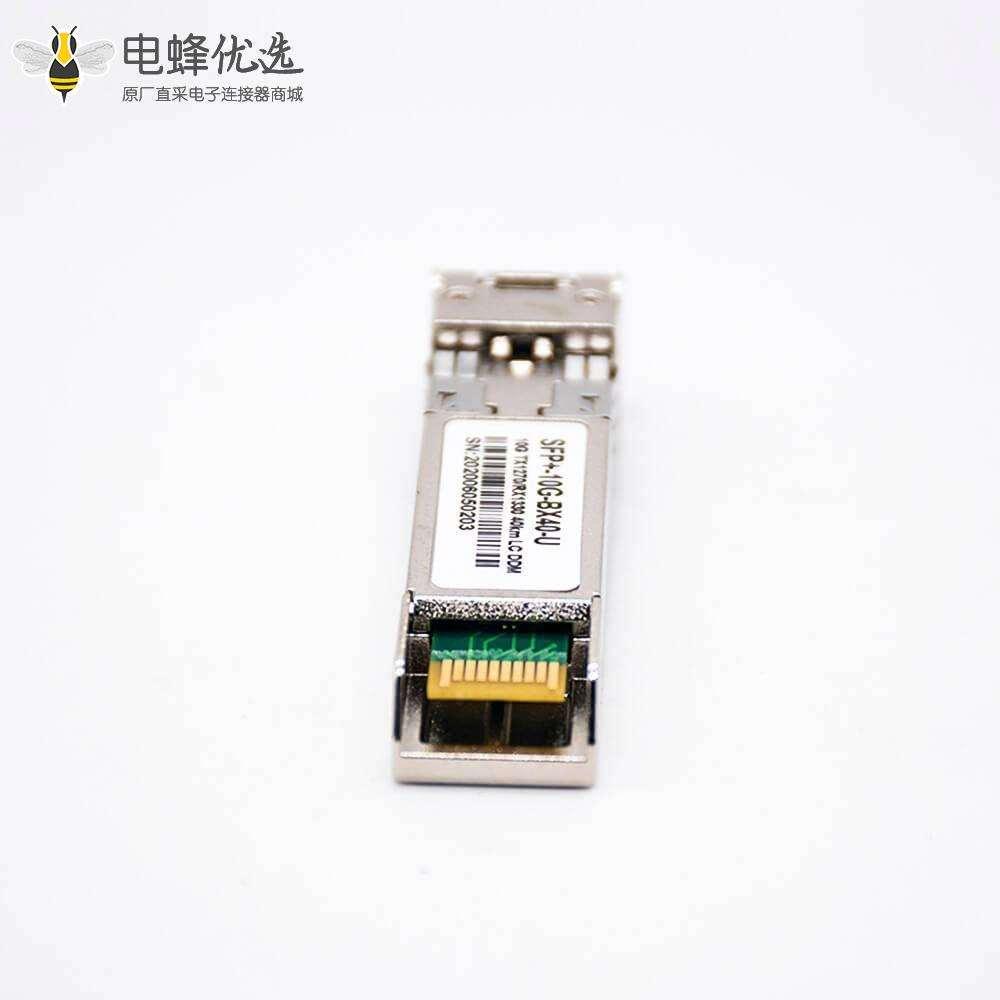 单模万兆光模块LC接口10G SFP+BIDI波长TX1270/RX1330传输距离40KM