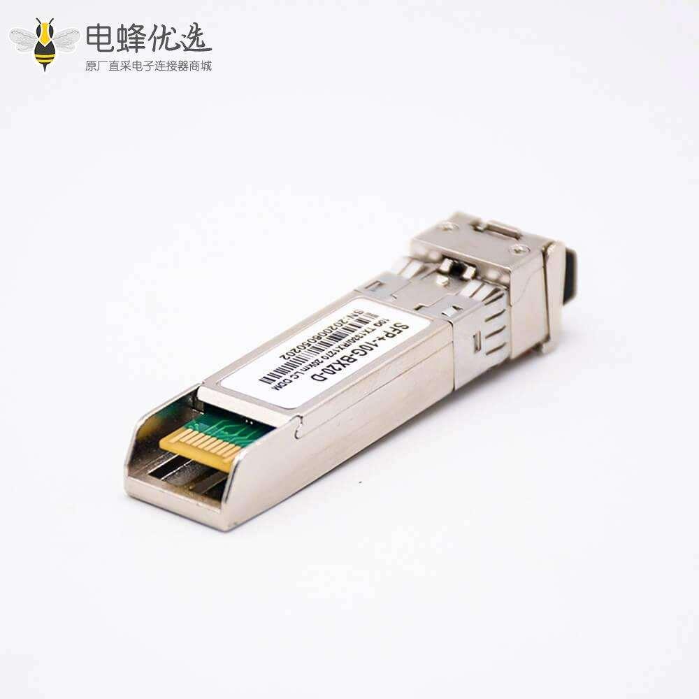 光模块单模万兆SFP+BIDI LC接口波长TX1330/RX1270传输距离20KM兼容思科