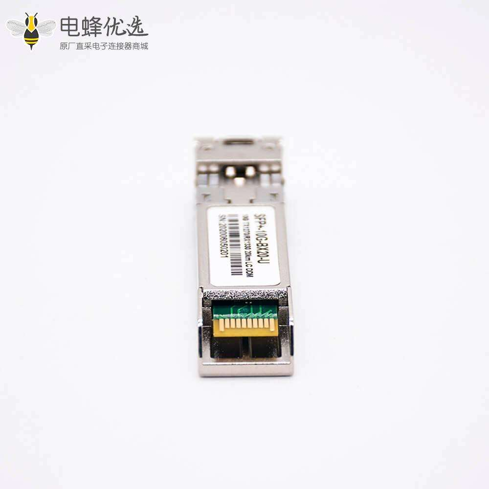 10G光模块SFP+单模 BIDI LC接口波长TX1270/RX1330传输距离20KM
