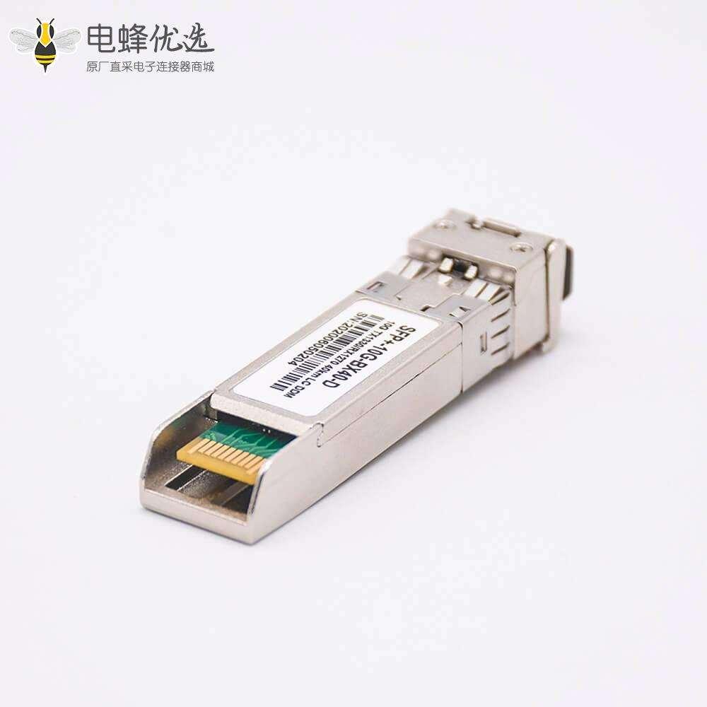 万兆单模光模块SFP+BIDI LC接口40KM波长TX1330/RX1270兼容锐捷H3C