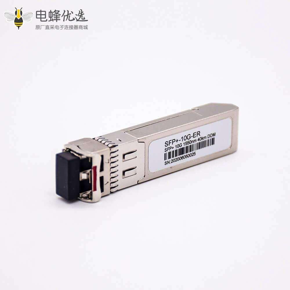 万兆单模光模块SFP+双工LC接口波长1550NM传输距离40KM 10G光纤收发器
