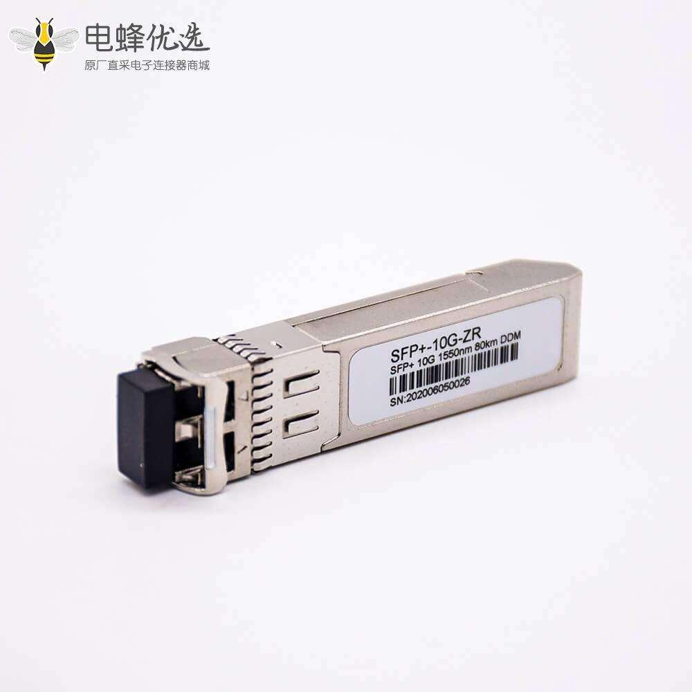 10G光模块LC接口SFP+单模双工波长1550NM传输距离80KM