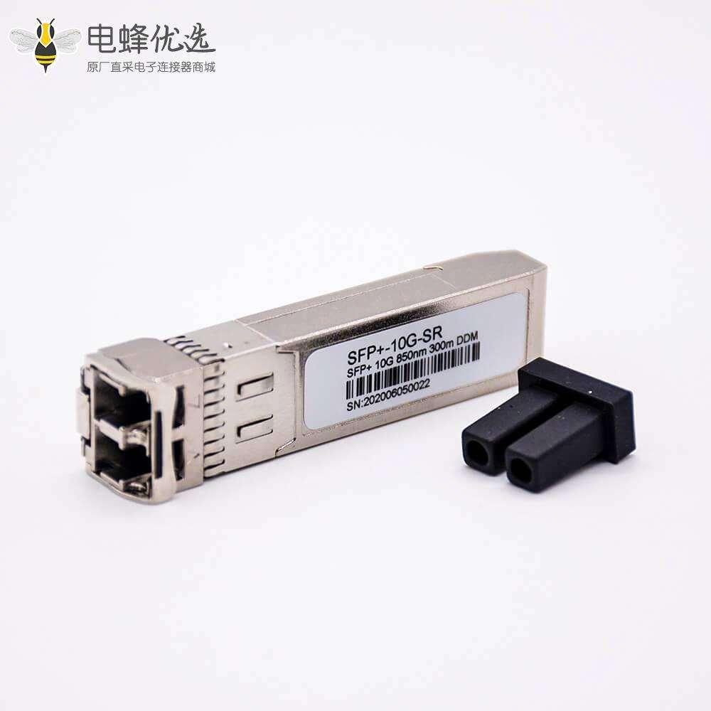 LC接口多模光模块SFP+10G双工波长850NM传输距离300M光纤模块
