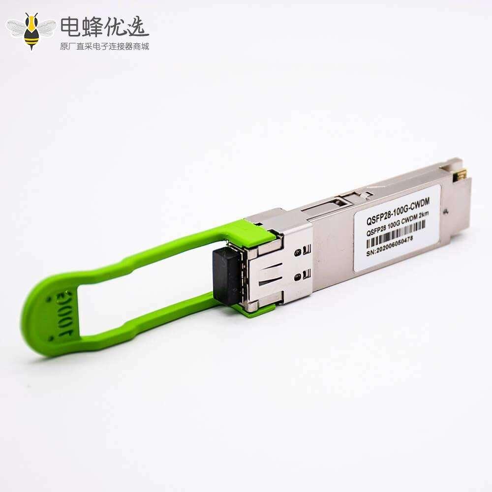 100G QSFP28光模块LC接口单模双工CWDM传输距离2KM光纤收发器
