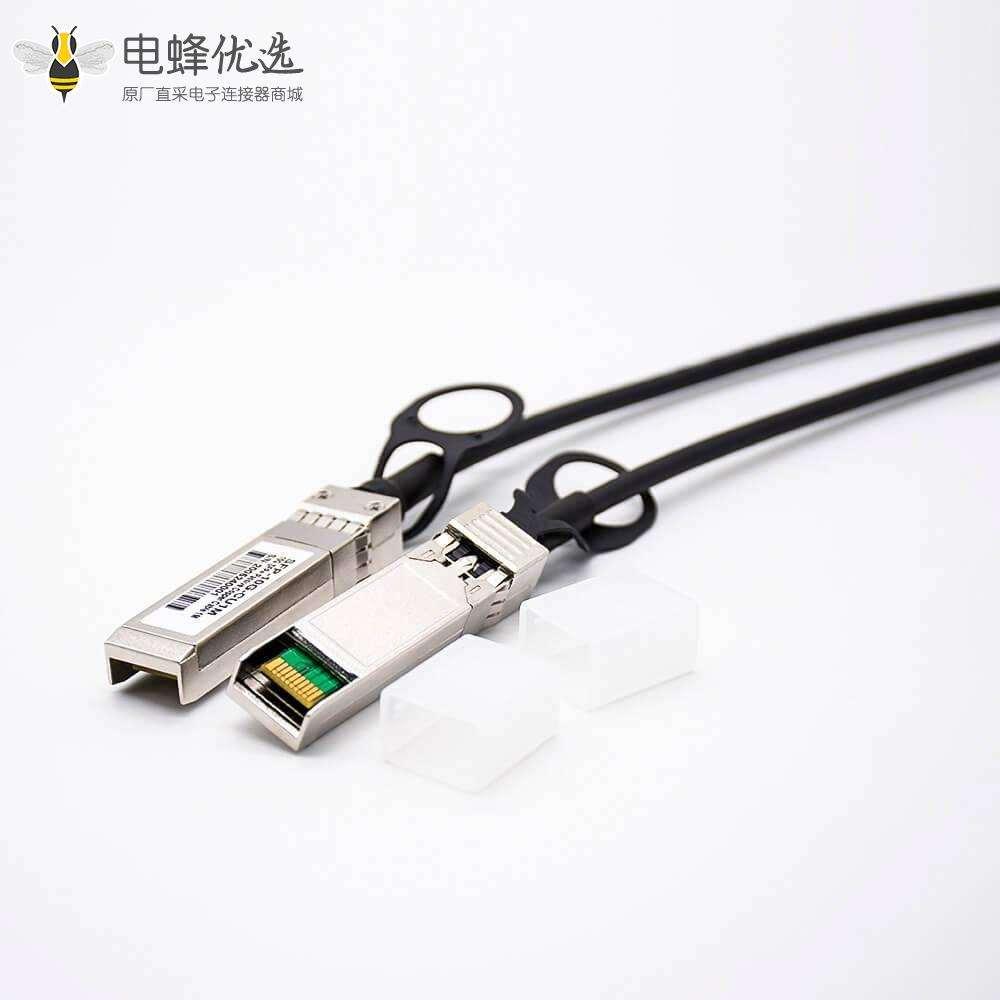 DAC高速线缆SFP+转SFP+传输速率10Gbps 1M无源铜缆