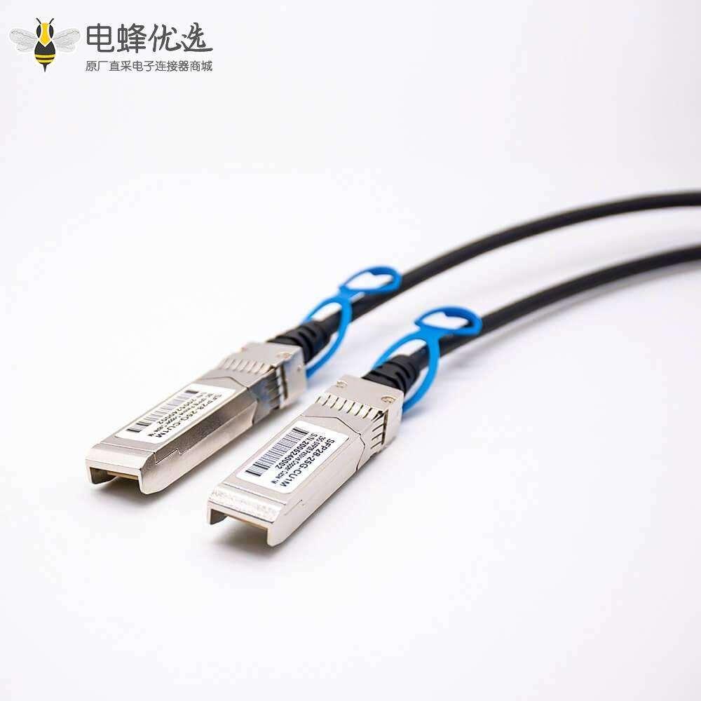 高速线缆连接器组件DAC无源铜缆1M SFP28转SFP28传输速率25Gbps