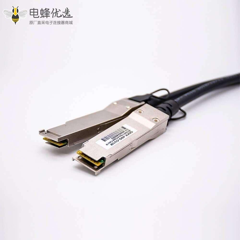 40G光模块高速线缆DAC无源铜缆QSFP+转QSFP线长1M