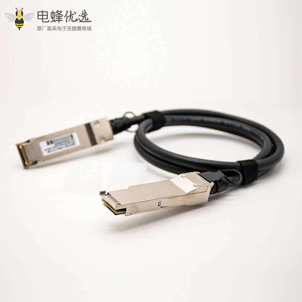 高速线缆DAC无源铜缆QSFP28转QSFP28传输速率100Gbps