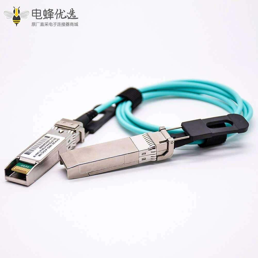 有源光缆组件AOC SFP28转SFP28传输速率25Gbps线长1M