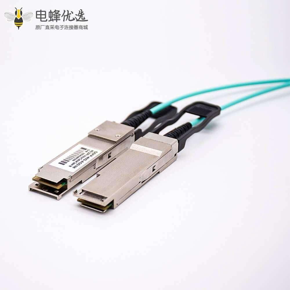 40G有源光缆QSFP+转QSFP+光模块高速堆叠线缆