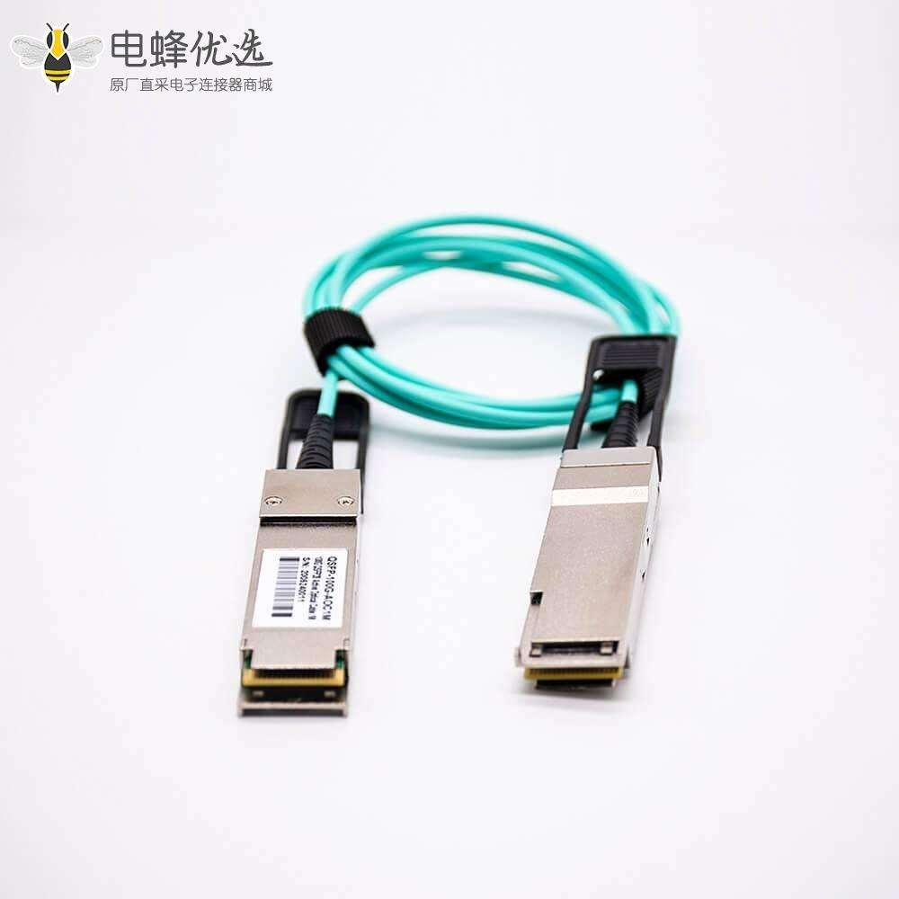 有源光缆AOC线100G传输速率QSFP28转QSFP28