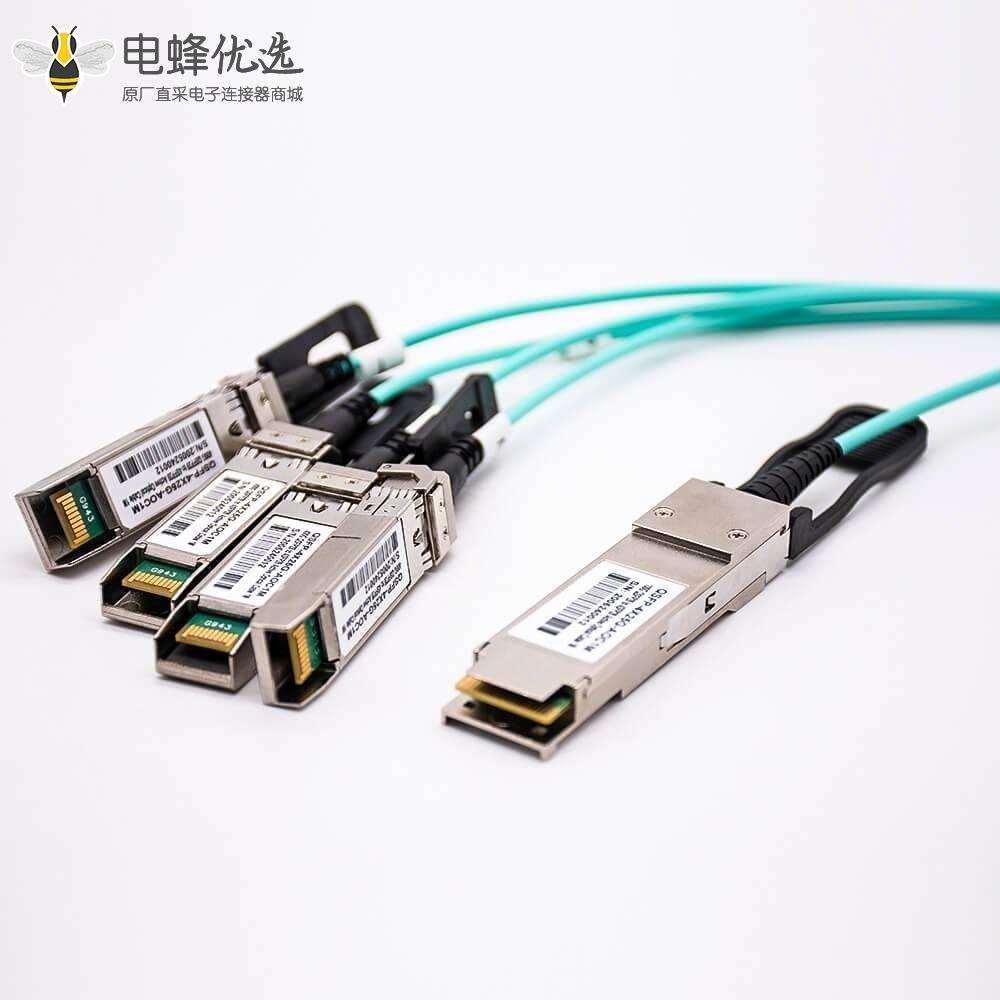 100GAOC有源光缆QSFP28转4xSFP28高速堆叠线缆