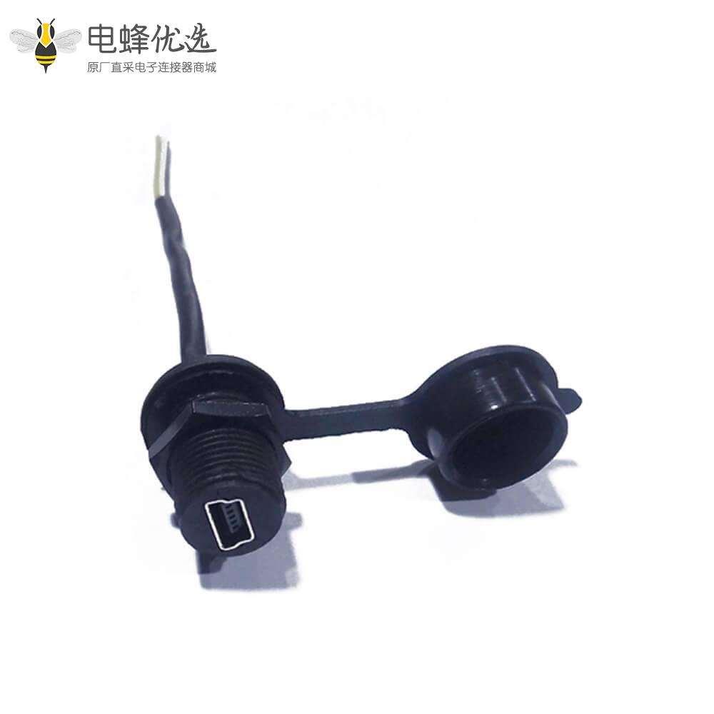 IP67母插座Mini USB5芯M12螺纹前锁直0.3米线材