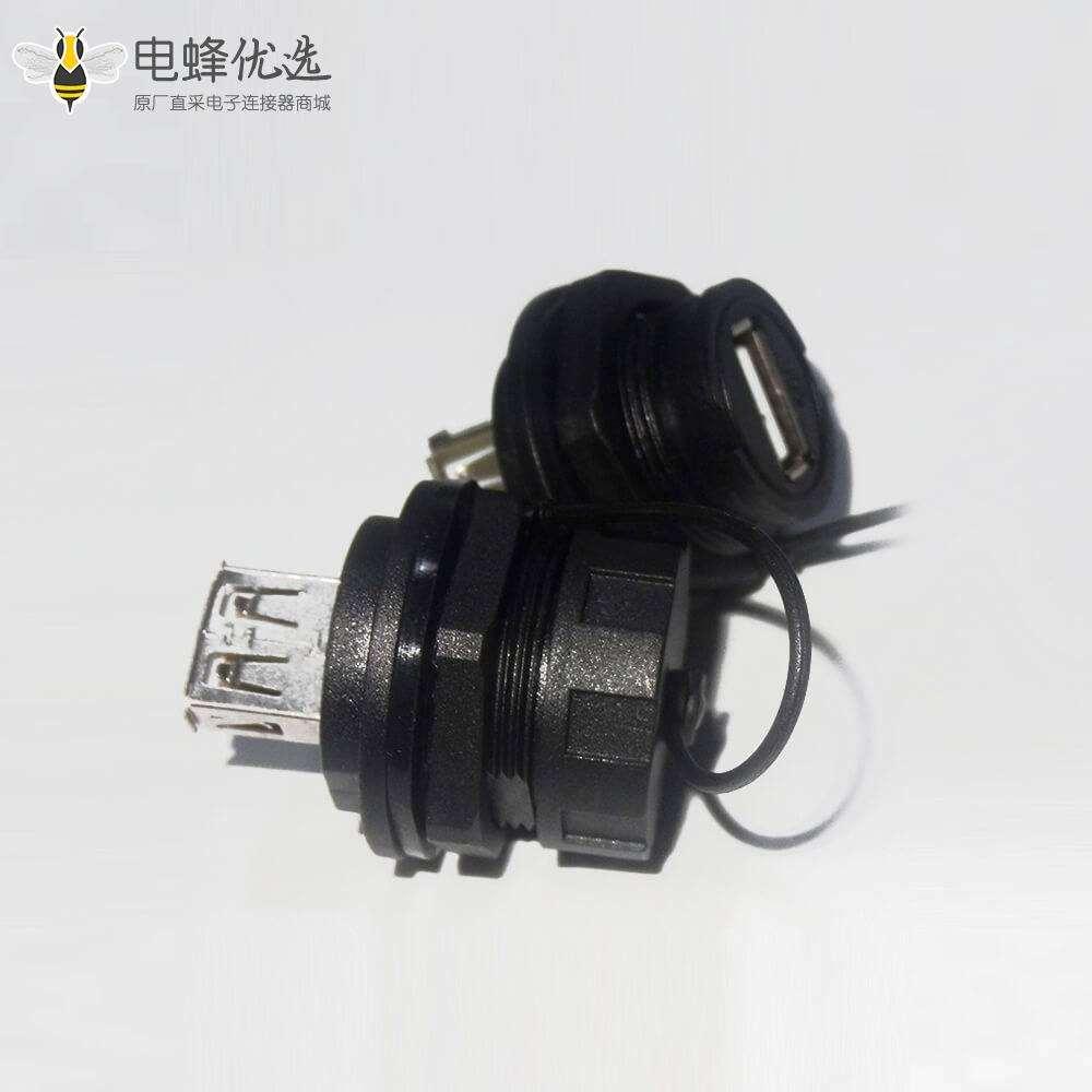 防水USB 2.0 Type A母转公转接头镀镍直式前锁IP67带防尘盖