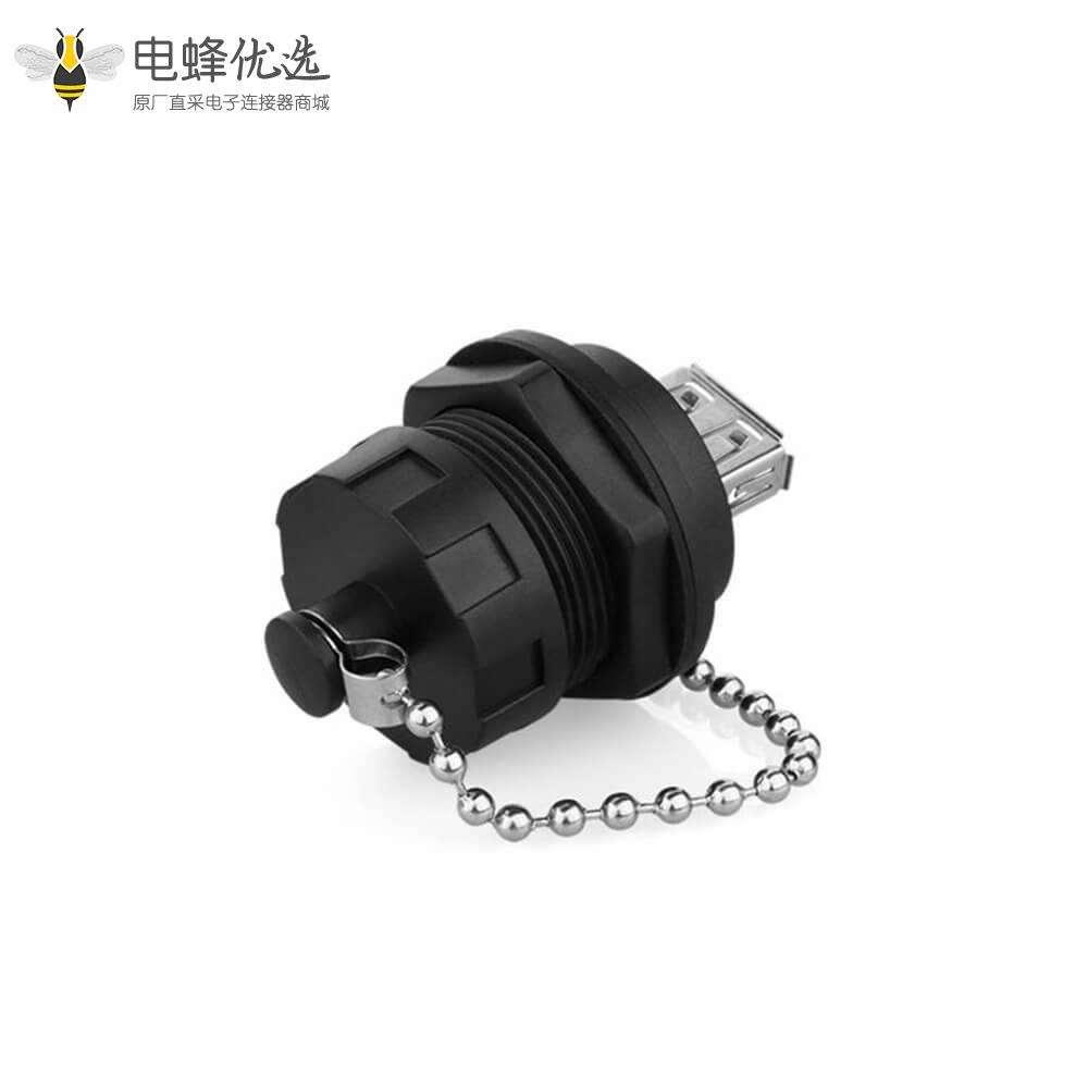 防水 USB 2.0 Type A 母转公转接头前锁直式IP67带金属链条