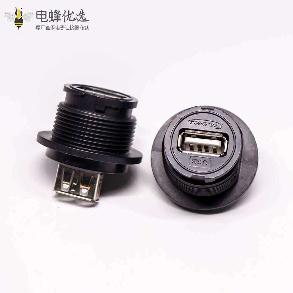 防水USB2.0 Type A母转母直式前锁转接头IP67