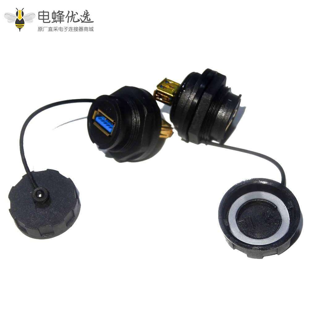 USB 3.0 A型母插座转公头直式IP67防水镀金转接头