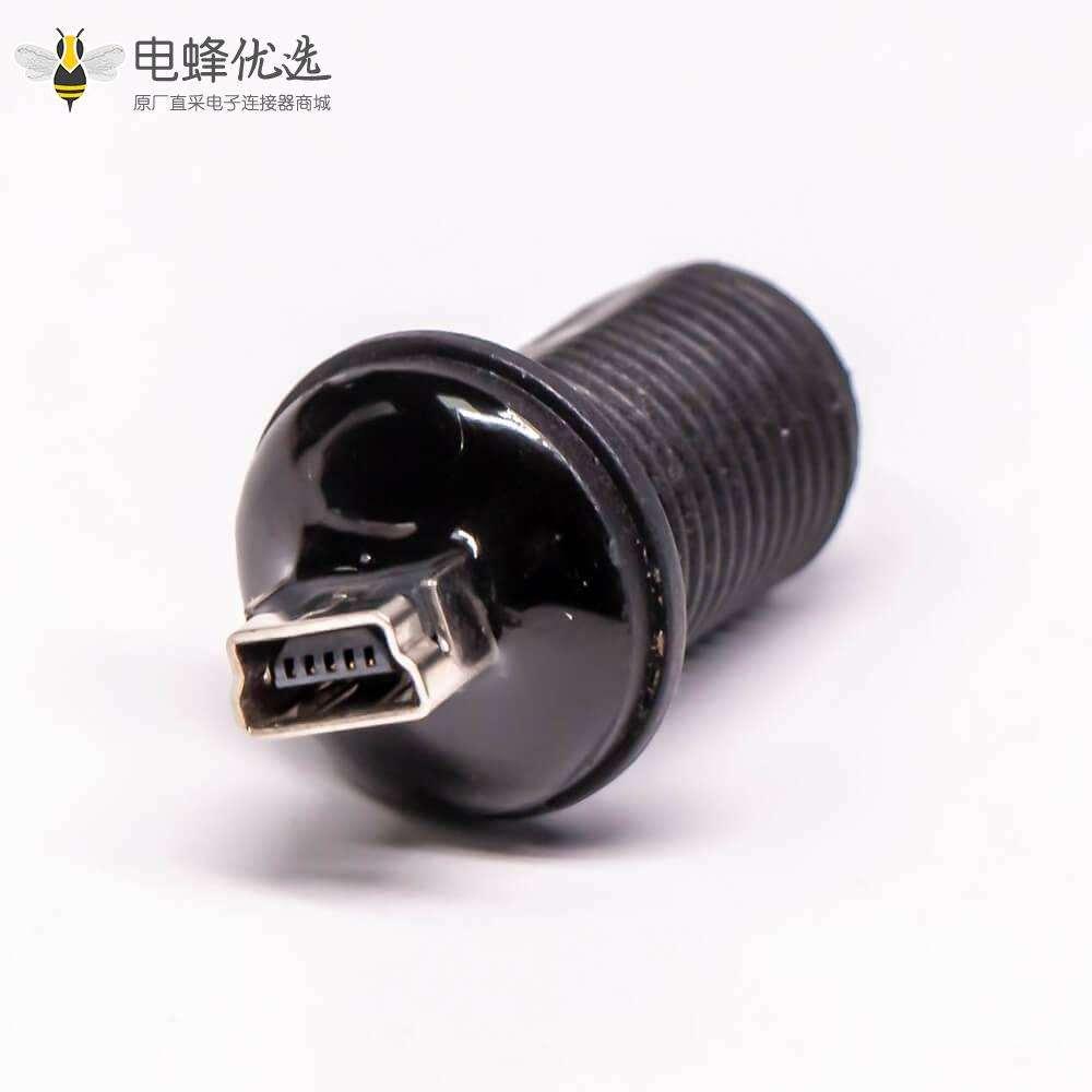防水5芯Mini USB母转母直IP67转接头