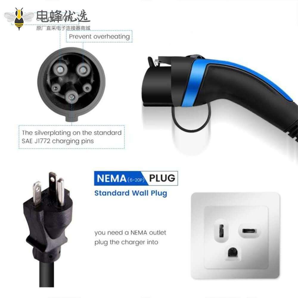 家用充电枪电动汽车充电线汽车电池充电器便携式充电枪接Nema 电源插头