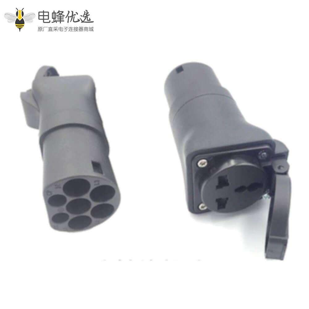 新能源充电枪充电枪转接头7孔公头转电源母头