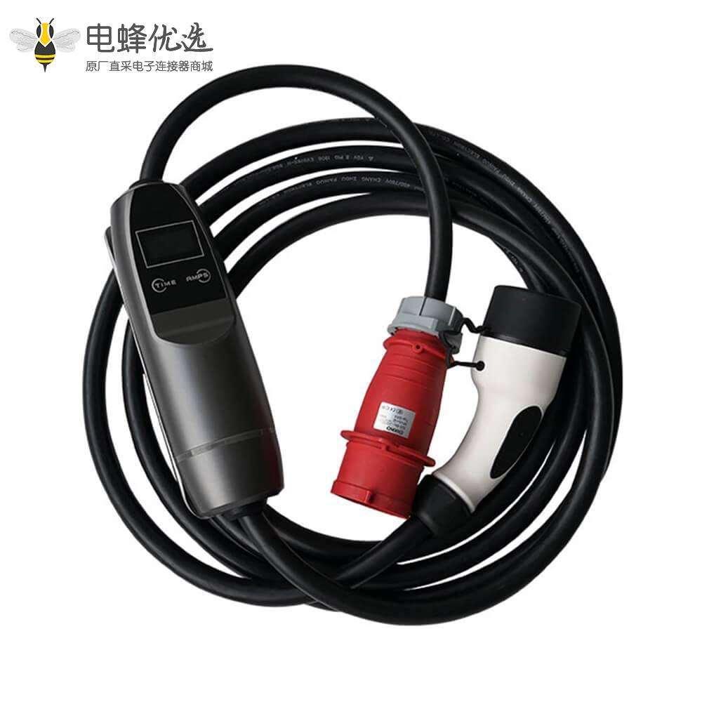 充电枪欧标便携式新能源家用充电连接器带线红色CEE插头3相