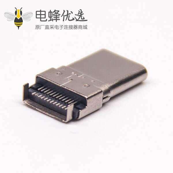 贴板type-c公头弯式连接器USB 3.0沉板插PCB板安装
