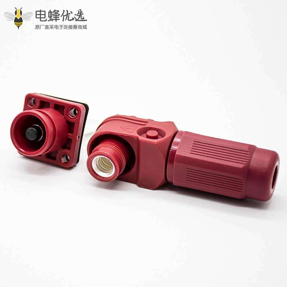 防水大电流连接器150A带孔铜牌弯式插头和插座红色IP65 8mm端子外径