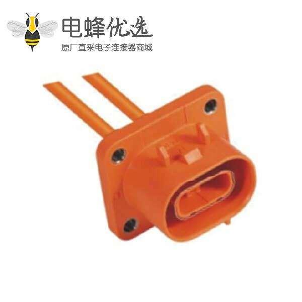 高压连接器2芯23A塑料外壳电动汽车用