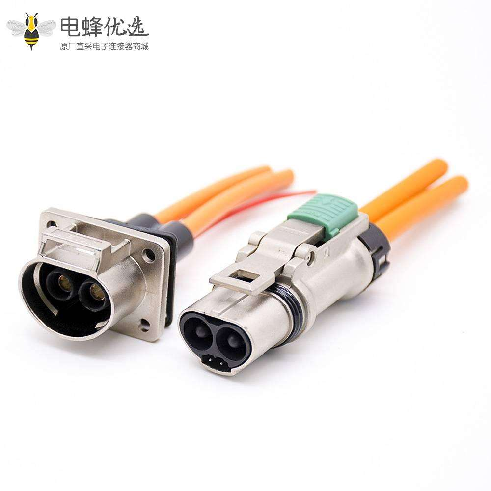 2芯35A高压互锁连接器直式插座+插头金属带屏蔽接6平方线