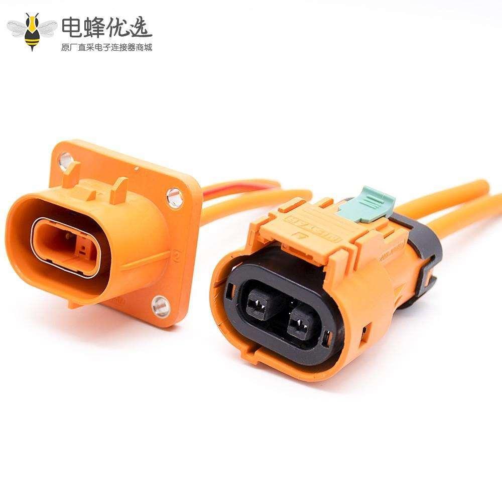 2芯35A高压互锁连接器直式插头插座一对塑料不带屏蔽接4平方线