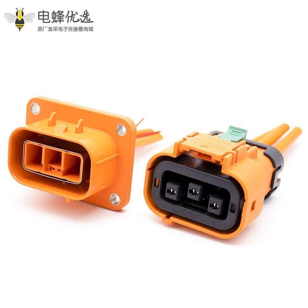高压大电流连接器3芯23A插头插座替代款塑料不带屏蔽接4平方线