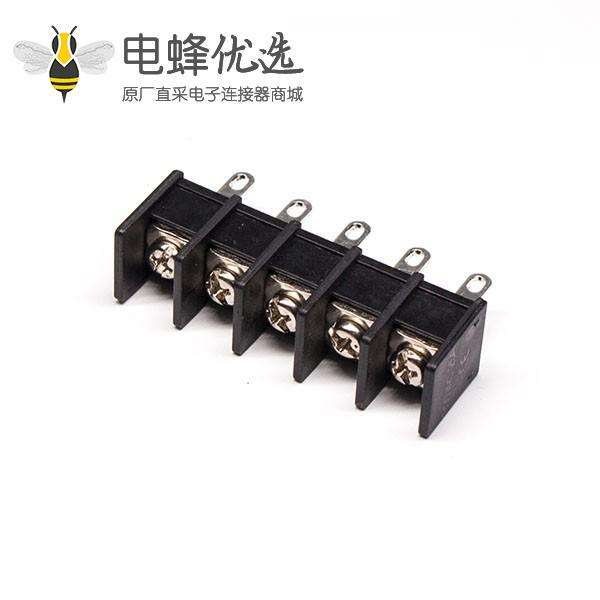 接线端子铜5芯直式栅栏式接线端子黑色插PCB板