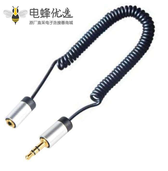 3.5mm公头弹簧线公转母耳机延长线50cm