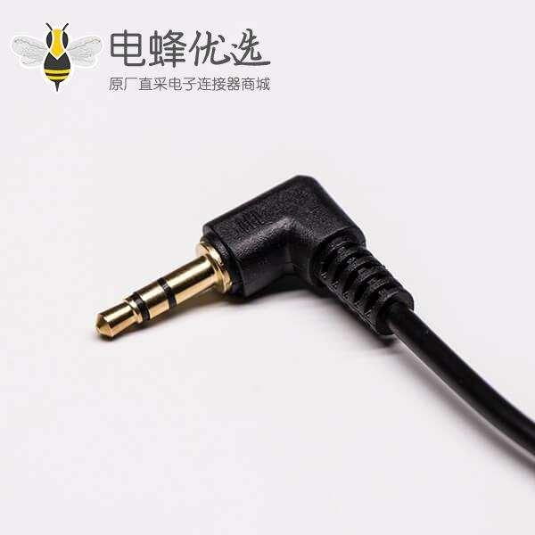 90度3.5mm组装线材40CM弯式3.5mm黑色线材