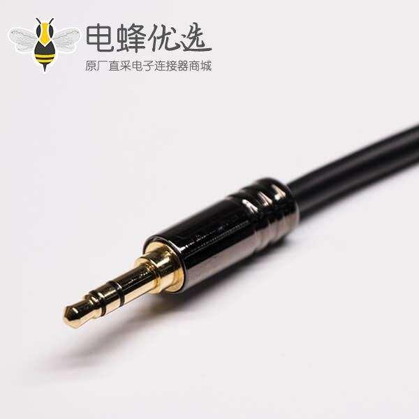 3.5mm转2RCA公头Y型线材音频接头转接线