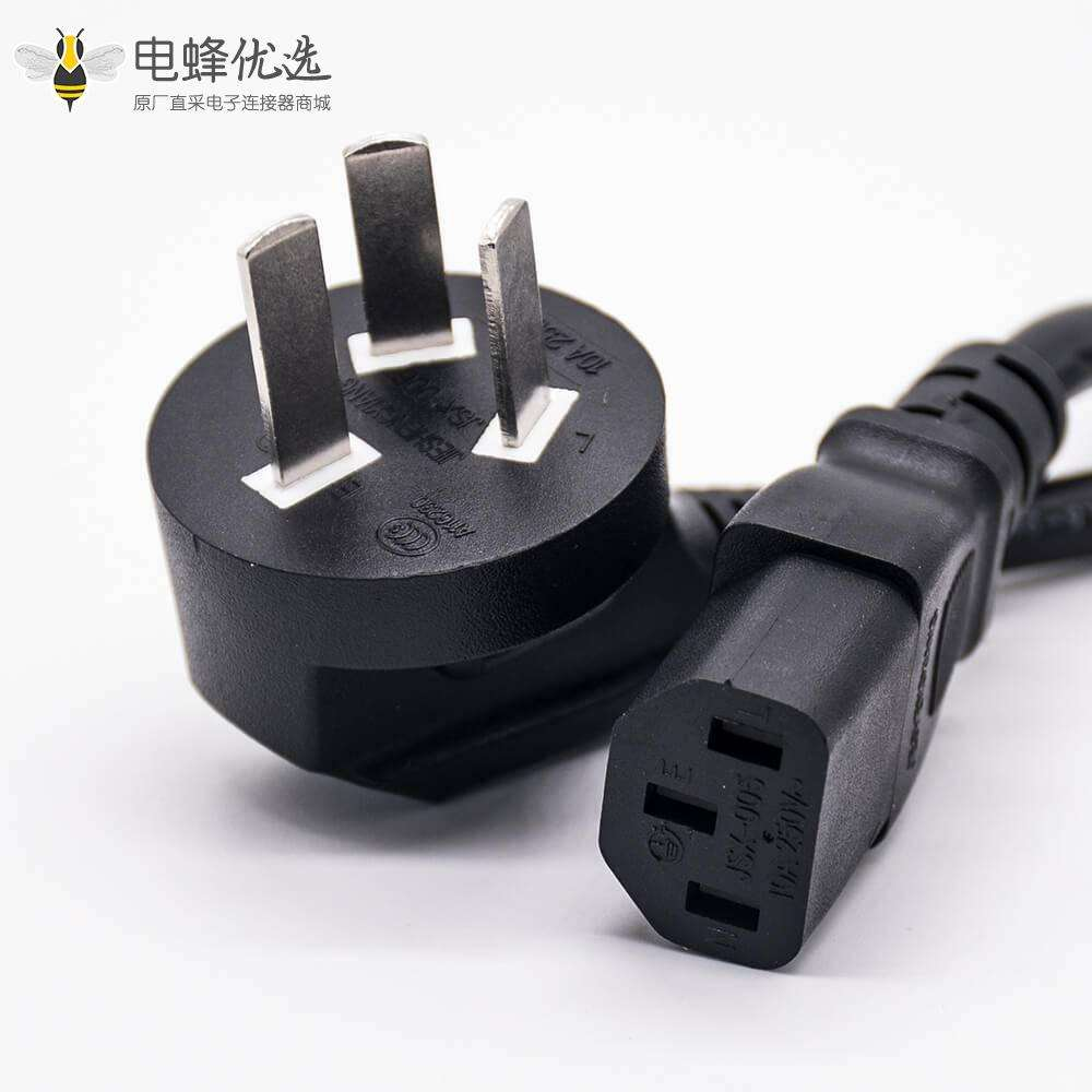 国际三插电源线三芯插头转国标三芯品字尾7.3MM线长1.2米