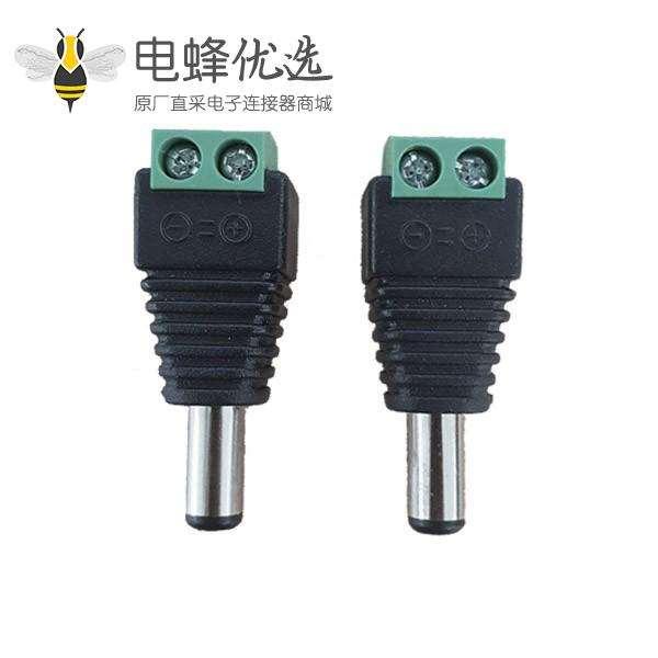 dc电源连接器2.1mm2Pin端子