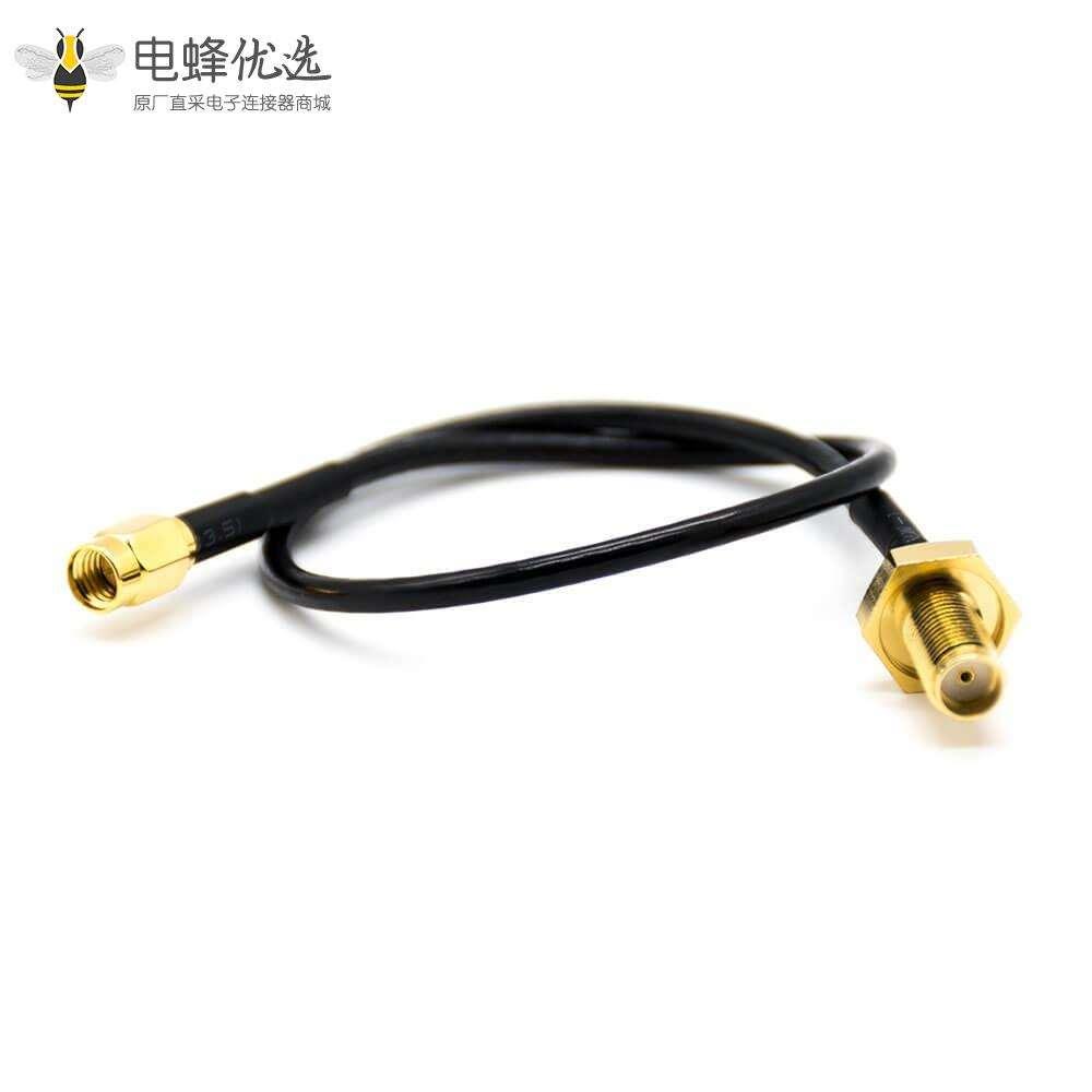 SMA线材公头转母头直式接线连接器1米