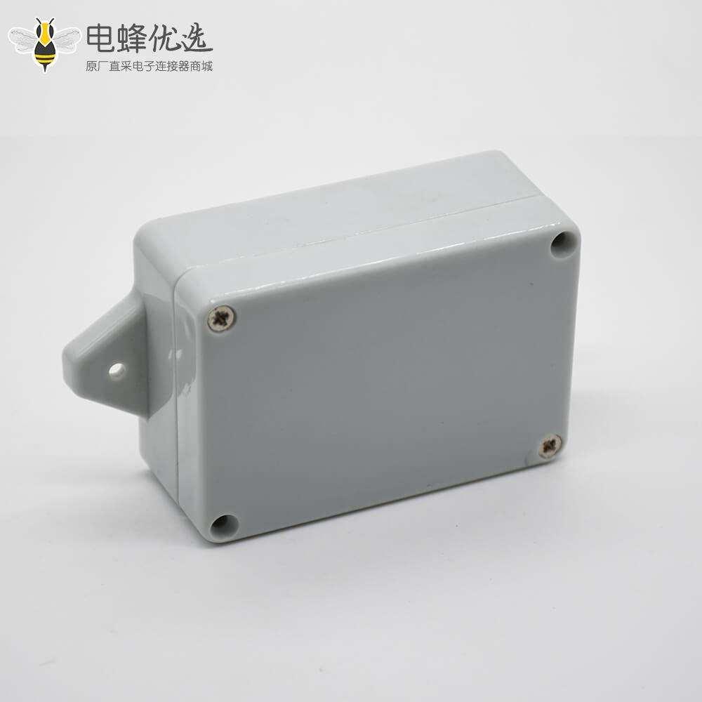防爆电缆接线盒防水ABS塑料58×83×33矩形带耳螺丝固定