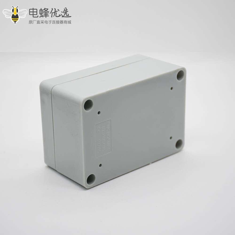 密封防水接线盒100×68×50螺丝固定6孔ABS塑料外壳