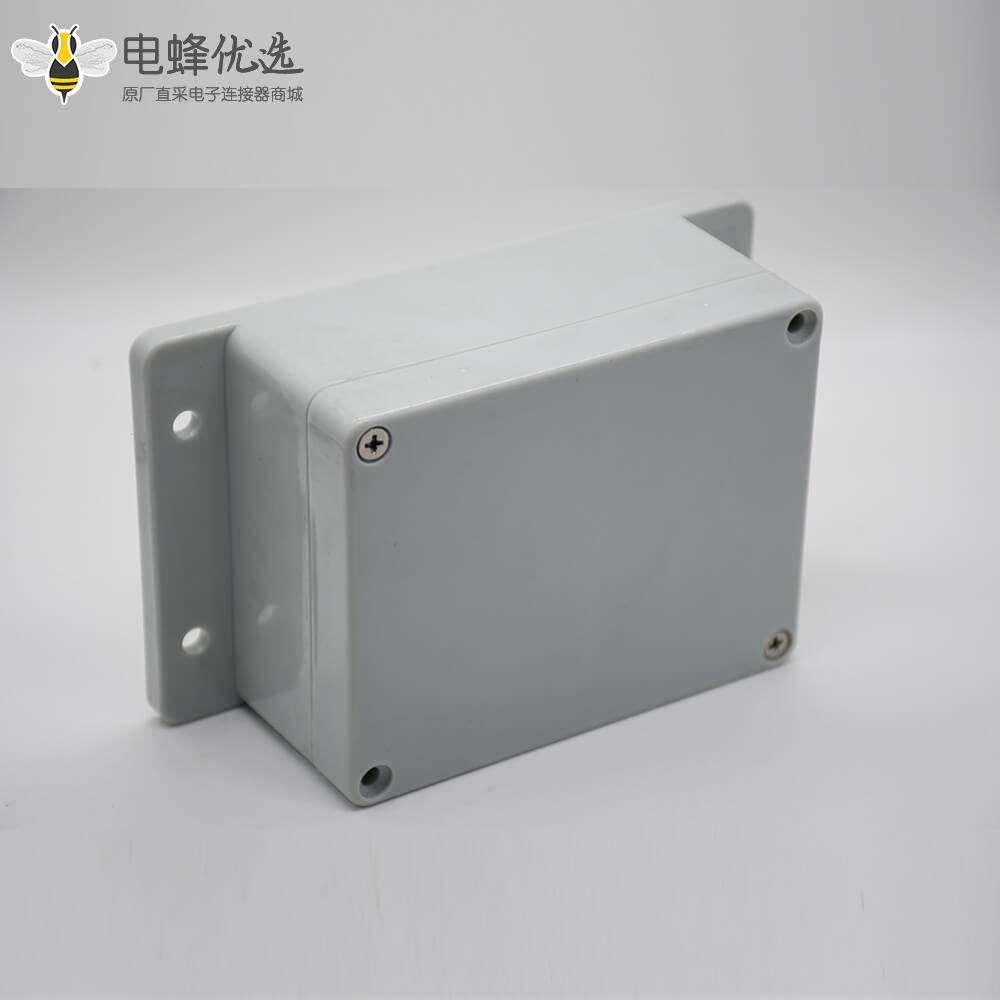 前后盒螺纹防水密封接线盒带耳115×90×55壳体ABS塑料